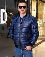 Чоловіча куртка весняна синтепон 100 новинка 2021