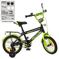 """Велосипед двухколесный 14"""" Profi SY1451 Inspirer, черно-салатовый(мат)"""