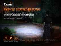 Ліхтар ручний Fenix E02R синій, фото 3