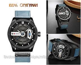 Оригинальные мужские часы кожанный ремешок Curren 8301 Light Blue-Black / Часы курен оригинал
