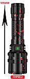 Дальнобойный мощный фонарь TRLIFE Red-Black Camo Edition+5000mAh Panasonic (1800LM, XHP50.2, USB, 1*26650), фото 7