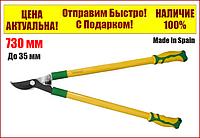 Сучкорез веткорез 730 мм, срез косой VERANO 71-833