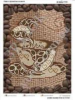 """""""Кофе с ароматом любви"""".  Схема для вышивки бисером"""