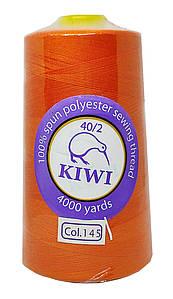 """Нитки швейные """"Kiwi"""" оранжевый 4000 ярдов №40/2 (145)"""