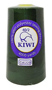 """Нитки швейные """"Kiwi"""" зеленый 4000 ярдов №40/2 (220)"""