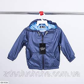 Ветровка детская с кармашками синяя SKL78-260939