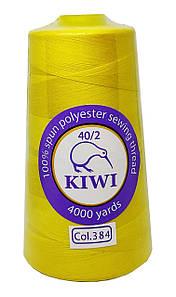 """Нитки швейные """"Kiwi"""" желтый 4000 ярдов №40/2 (384)"""