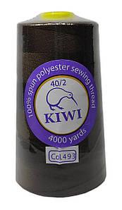 """Нитки швейные """"Kiwi"""" коричневый 4000 ярдов №40/2 (493)"""