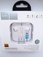 Наушники Hoco L7 Plus c Lightning connector для IPhone 7/8/X/XR/11 (Pop-Up)