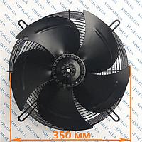 Вентилятор осевой Weiguang YWF4E-350-S