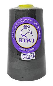 """Нитки швейные """"Kiwi"""" серый 4000 ярдов №40/2 (345)"""