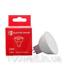 LED лампа GU5.3  8 Вт