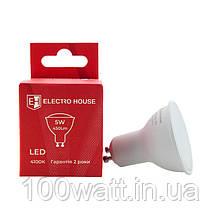 LED лампа GU10  5 Вт