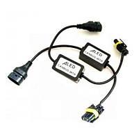 Обманки ALed CAN-BUS WTR HB3/HB4 9005/9006 (2 шт)