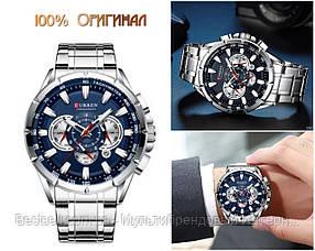Оригинальные мужские часы c хронографом стальной ремешок Curren 8363 Silver-Blue / Часы Курен
