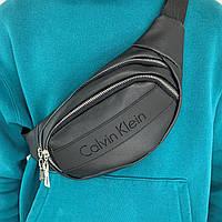 Бананка кожзам черный Calvin Klein, мужская сумка Кельвин Кляйн через плечо два отделения