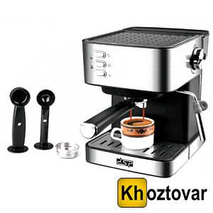 Уцінена напівавтоматична кавова машина з капучинатором DSP Espresso Coffee Maker KA3028