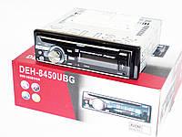 Автомагнитола Pioneer DEH-8450UBG (copy) Съемная панель DVD+USB+SD+MMC 4x50W (4_00512), фото 1