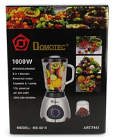 Блендер кухонний стаціонарний MS 6609 220V/1000w., фото 1