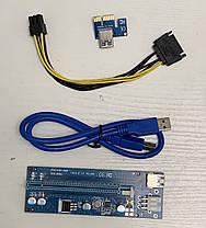 Новые Райзер 6 pin v006C\ 007 \009S  USB 3.0 PCI-E 1X - 16X Riser для Видеокарт 60см adapter PCI express, фото 3