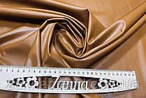 Ткань экокожа на меху коричневого цвета