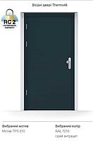 Вхідні Протизламні двері Termo46