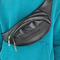 Бананка кожзам черный Tommy Hilfiger, мужская сумка Томми Хилфигер через плечо два отделения