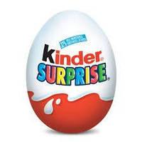 Яйцо Kinder Сюрприз 20 г (Упаковка 36 шт)