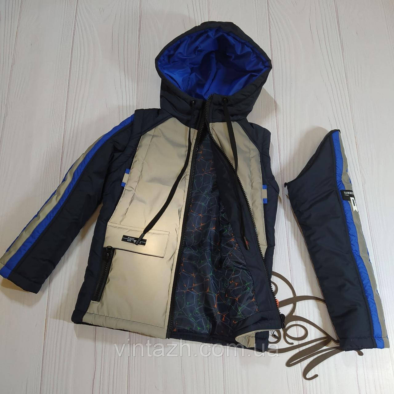 Весняна куртка на хлопчика светоотражайка на зростання 122-152