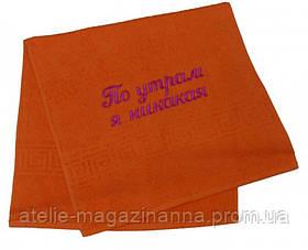 Полотенце с вышивкой  имени 100% хлопок 50*90, 70*140, 100*150 недорого