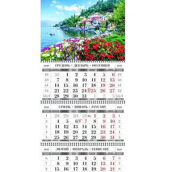 Календарь квартальный (3-пружинный) 2021 Природа 10(2021N-10)