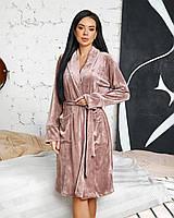 Жіночий домашній халат велюровий норма і батал новинка 2021