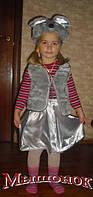 Детский карнавальный костюм Мышка девочка -прокат, Киев, Троещина