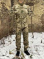 """Костюм ВСУ """"Украинский пиксель"""", фото 3"""