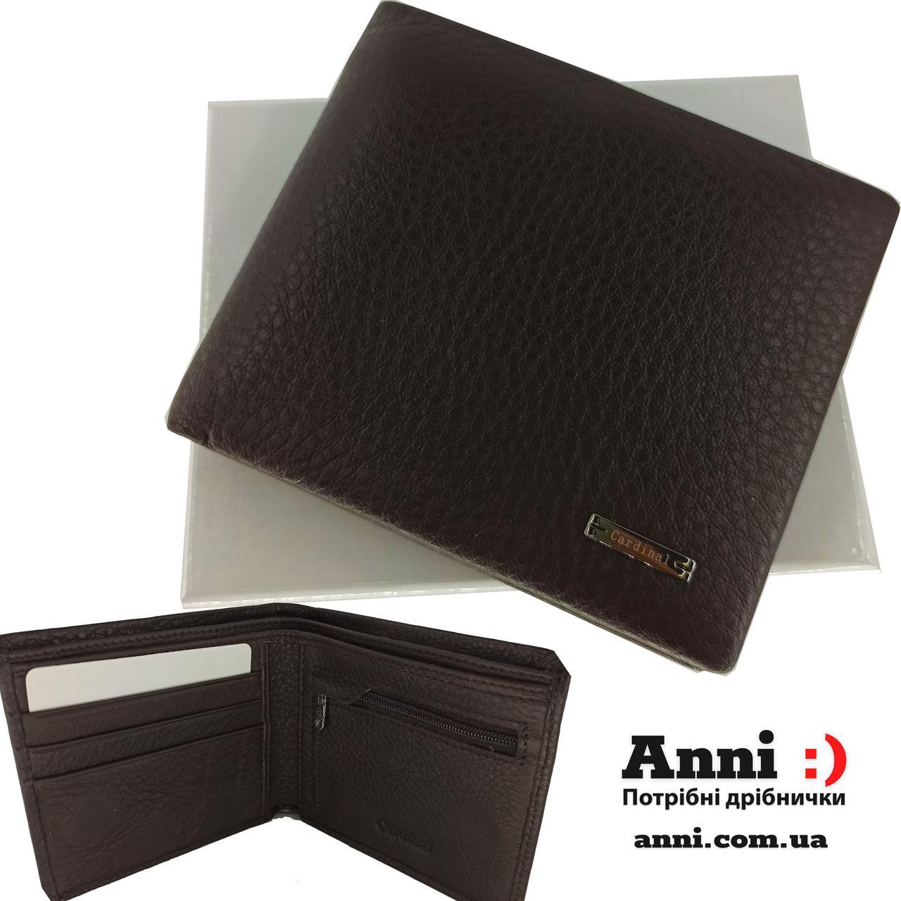 Черный кожаный мужской кошелек портмоне на магнитах Cardinal 208G