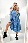 Женское платье с цветочным принтом, фото 3