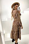 Женское платье с цветочным принтом, фото 4