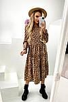 Женское платье с цветочным принтом, фото 5