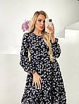 Женское платье с цветочным принтом, фото 7