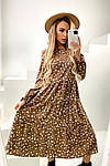 Женское платье с цветочным принтом, фото 8