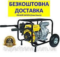 Мотопомпа КБМ-80ГКР +БЕСПЛАТНАЯ ДОСТАВКА! КЕНТАВР, бензиновая для грязной воды (60куб.м/час; 80мм)