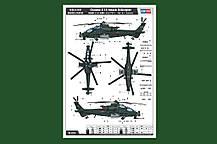 Китайский ударный вертолет Z-10. Сборная модель вертолета в масштабе 1/72. HOBBY BOSS 87253, фото 3