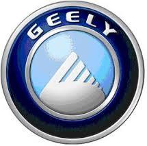 Клипсы для GEELY
