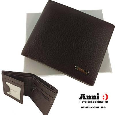Черный кожаный мужской кошелек портмоне на магнитах Cardinal 235