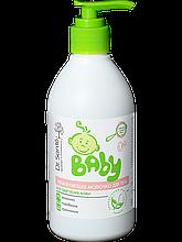 Зволожуюче молочко для тіла 300 мл Dr.Sante Baby