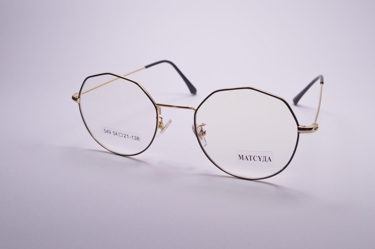 Стильные очки для работы за компьютером MATSUDA Blue Blocker (549 ч)