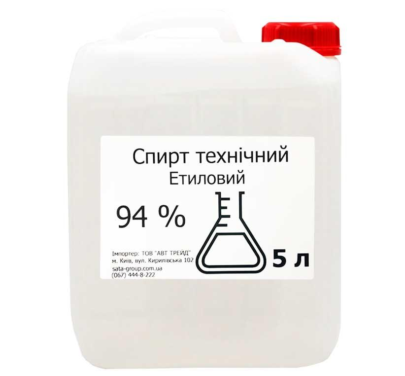 Етанол, етиловий спирт технічний 5 л