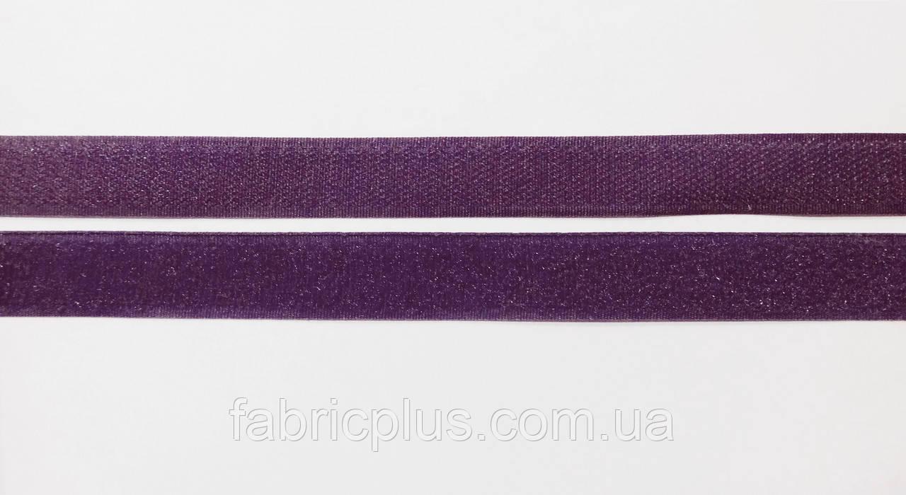 Липучка  текстильная  2 см фиолетовая (556)