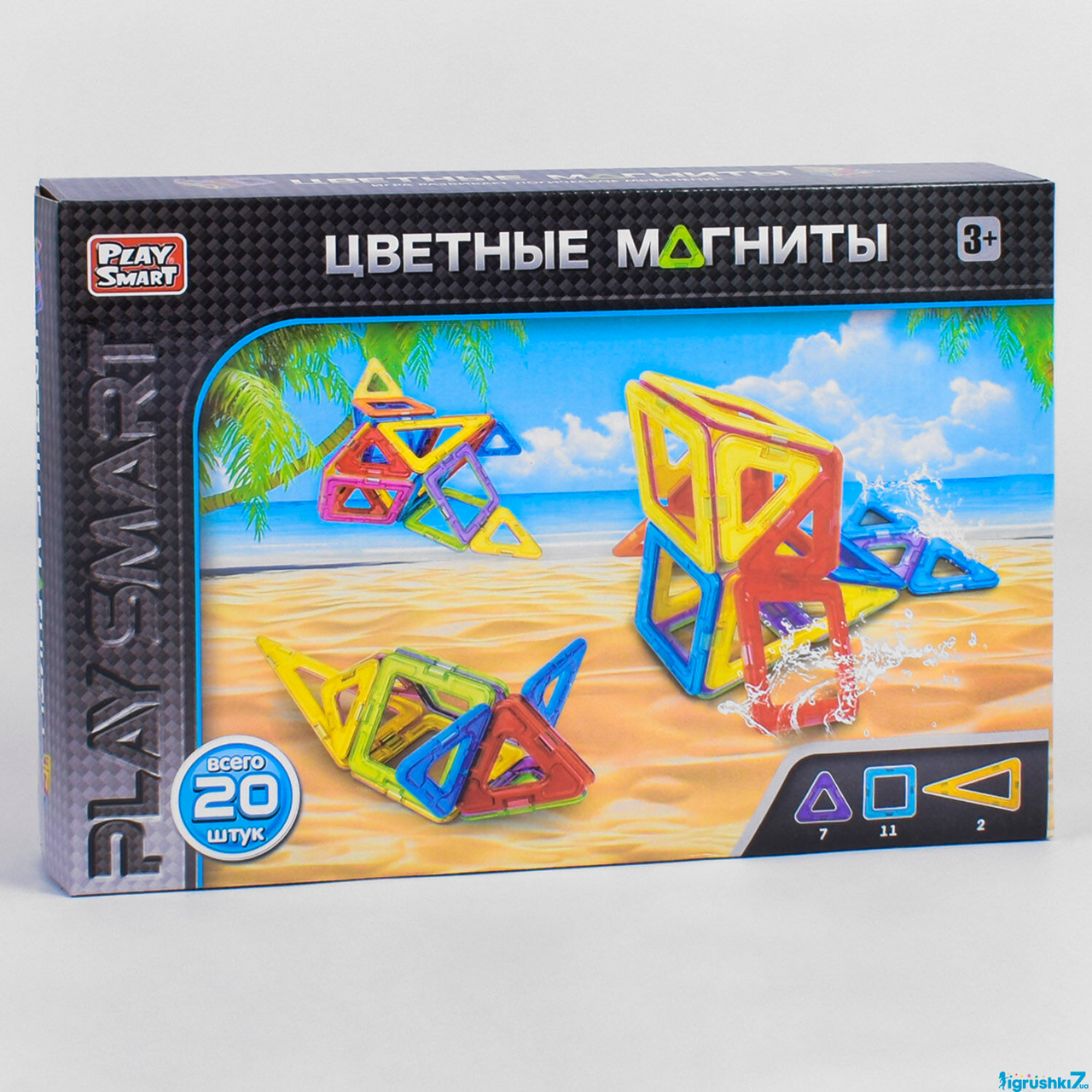 """Конструктор магнітний 2467 """"Play Smart"""", 20 деталей, в коробці"""