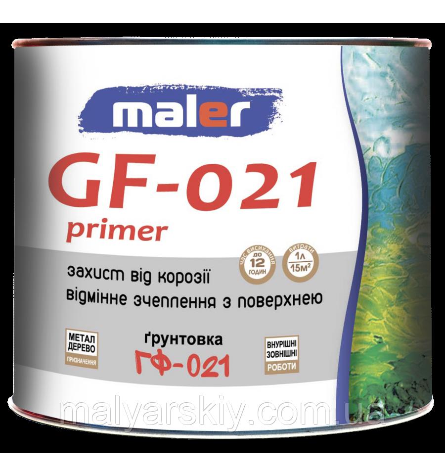Грунт алкідний ГФ-021  СІРИЙ 0,9кг  MALER